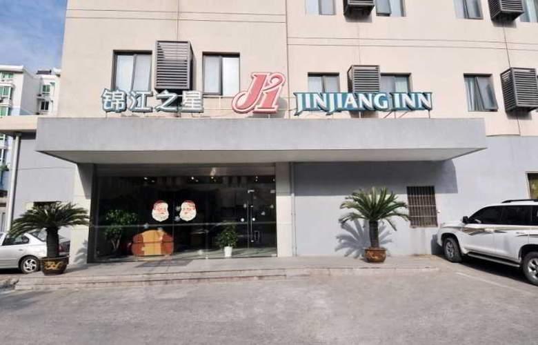 Jinjiang Inn (Zhaohui Road,Ningbo) - Hotel - 0