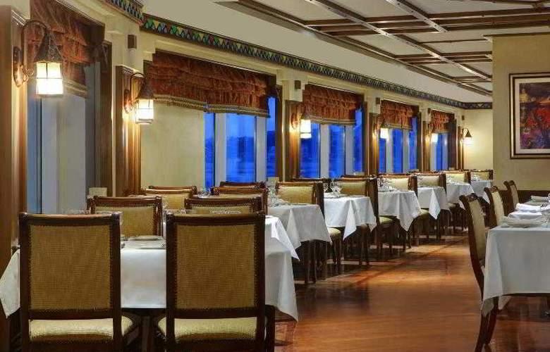 Le Meridien Makkah - Restaurant - 14