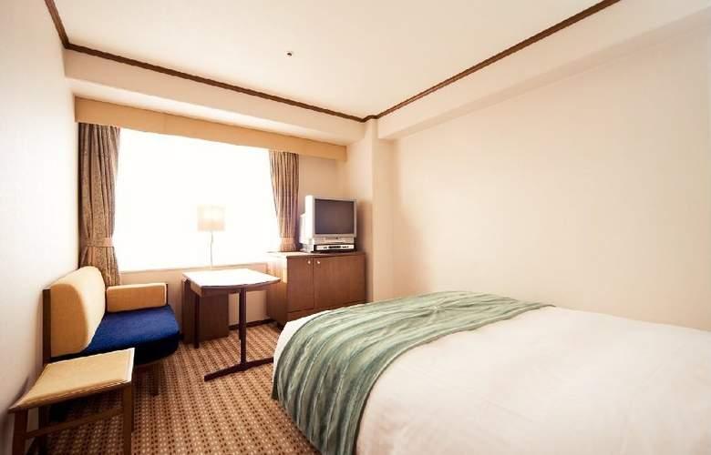 Granvia Osaka - Room - 12