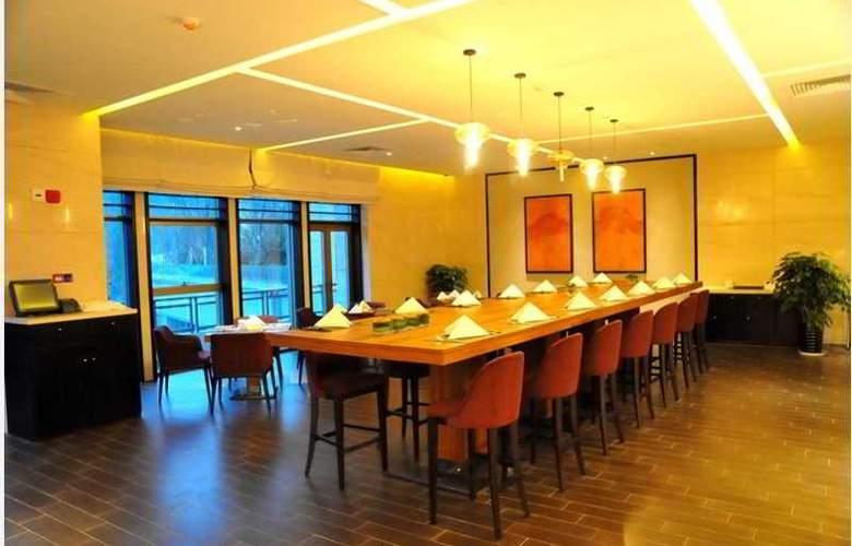 Crowne Plaza Chongqing New North Zone - Restaurant - 3