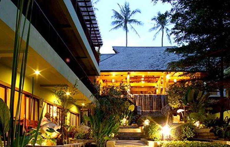 Baan Haad Ngam Boutique Resort and Spa - General - 1