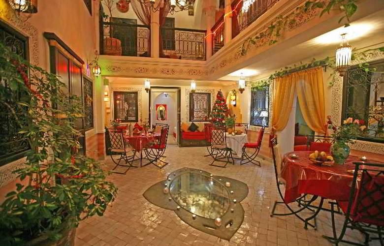 Riad Ain Marrakech - Restaurant - 13