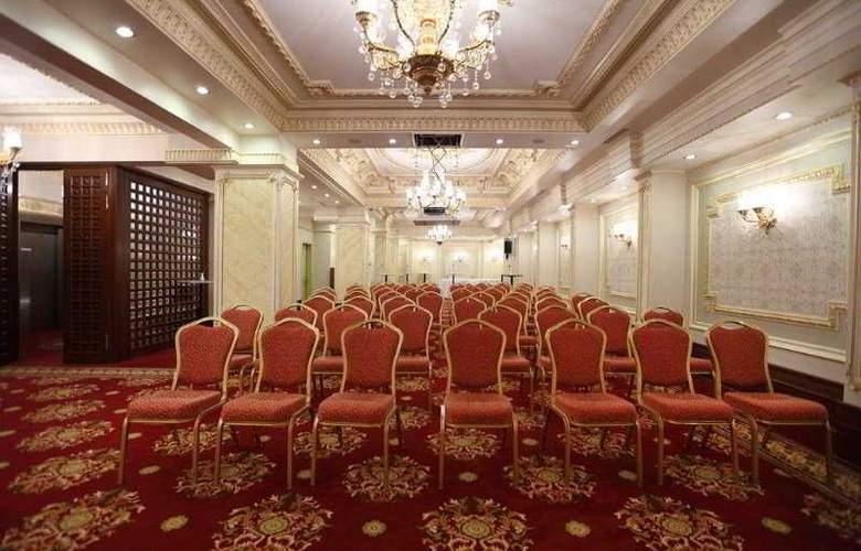 Deluxe Golden Horn Sultanahmet - Conference - 7
