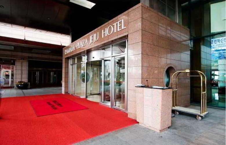 Ramada Plaza Jeju - Hotel - 7