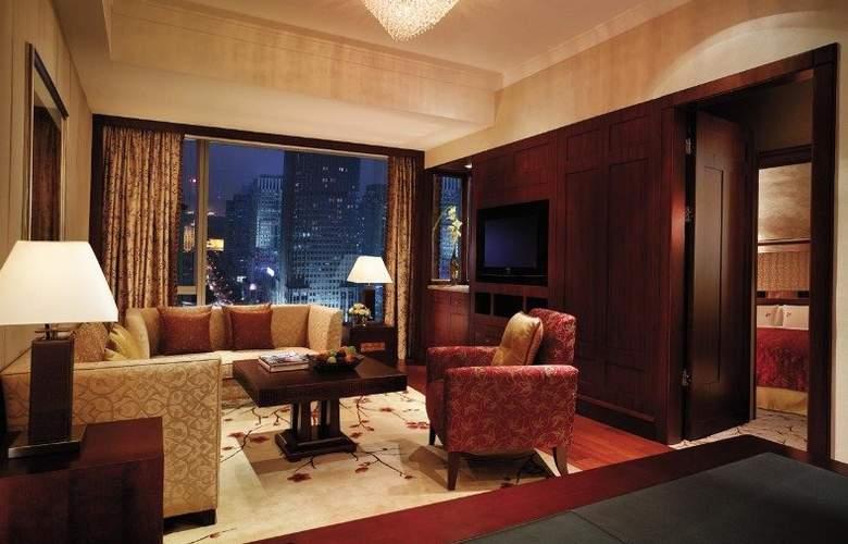 Shangri-la Futian - Room - 7
