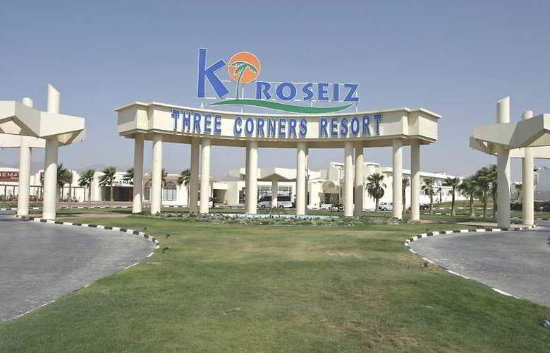 Xperience Kiroseiz Resort & Aqua Park - General - 2