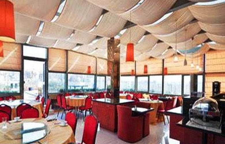 Starway Xuhui - Restaurant - 2