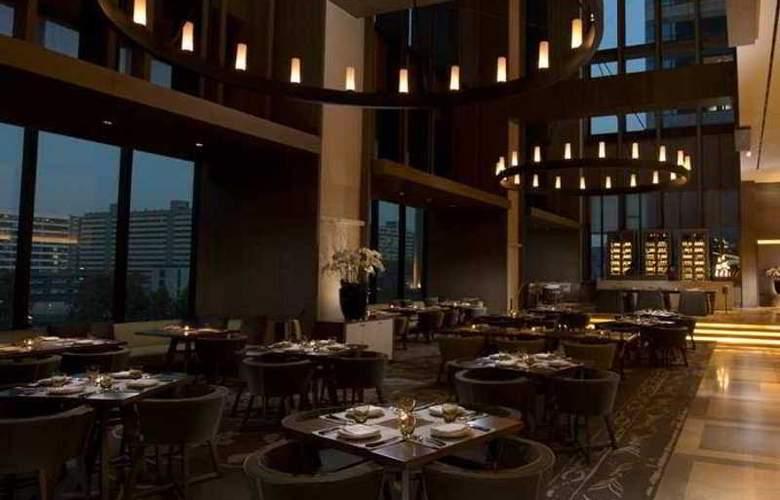 Conrad Seoul Hotel - Restaurant - 13