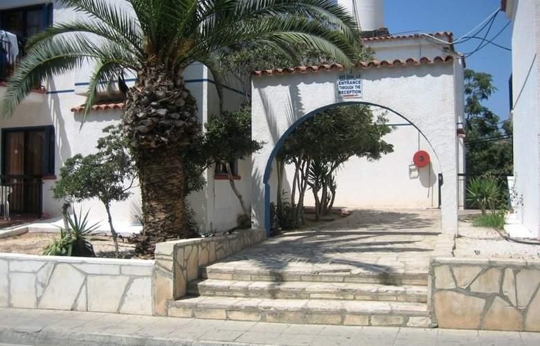 Rio Gardens - Hotel - 0