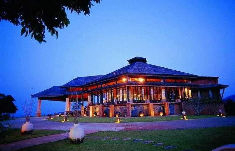 Doi Hom Fha Resort Chiang Rai - General - 2