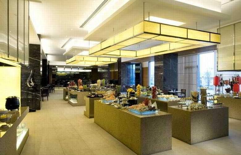 DoubleTree Hilton Kunshan - Restaurant - 6