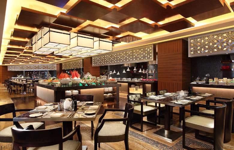 Howard Johnson Kaina Plaza Changzhou - Restaurant - 3