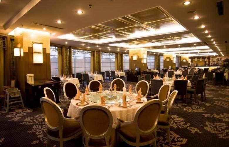 Beijing Jinjiang Fuyuan - Restaurant - 18