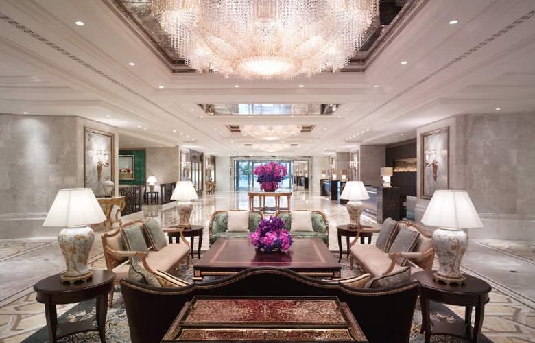 Shangri La Bosphorus Istanbul - Hotel - 6