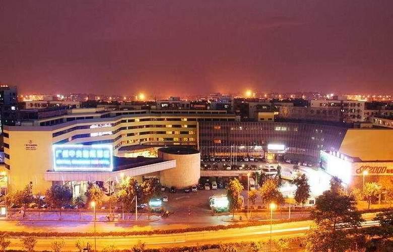 HNA Central - Hotel - 0