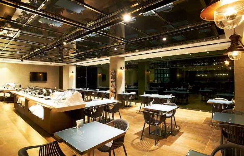 Royal Group Hotel -Bo Ai Branch - Restaurant - 2