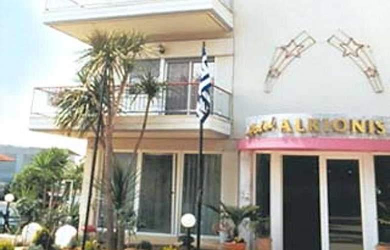 Alkyonis Studios - Hotel - 0