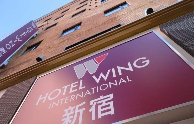 Wing International Shinjuku Hotel - Hotel - 3
