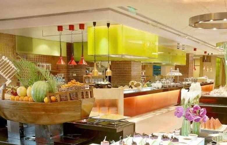 Shangri-la Hotel Suzhou - Restaurant - 10