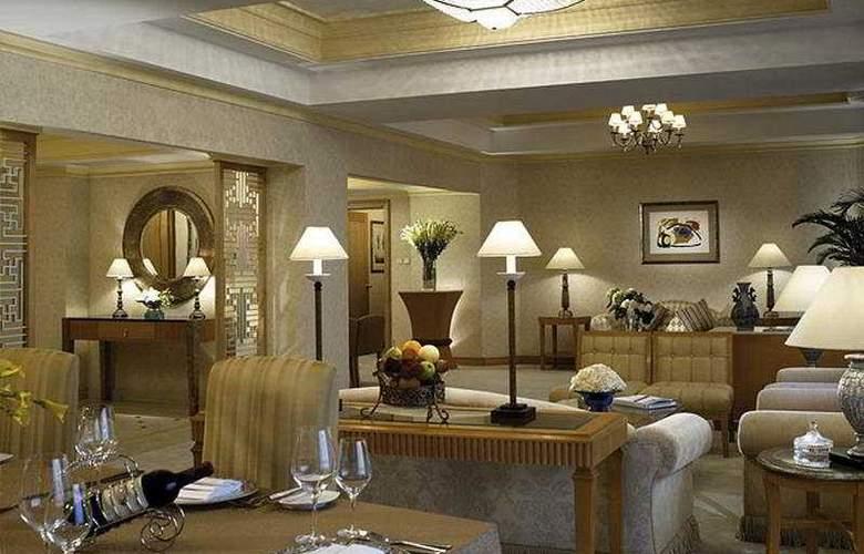 Shangri-la - Restaurant - 28