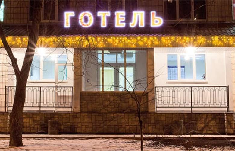 Kozatskiy on Antonova Str - Hotel - 0