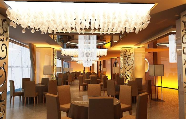 Nevali Hotel - Restaurant - 4