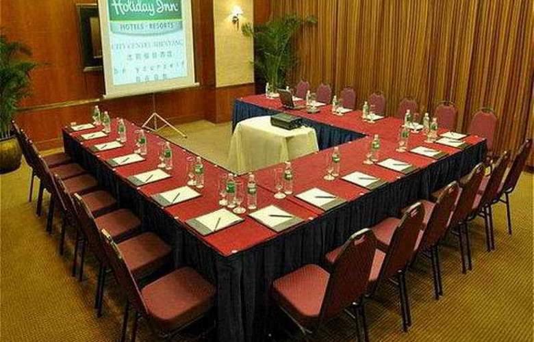 Holiday Inn Shenyang Zhongshan - Conference - 3