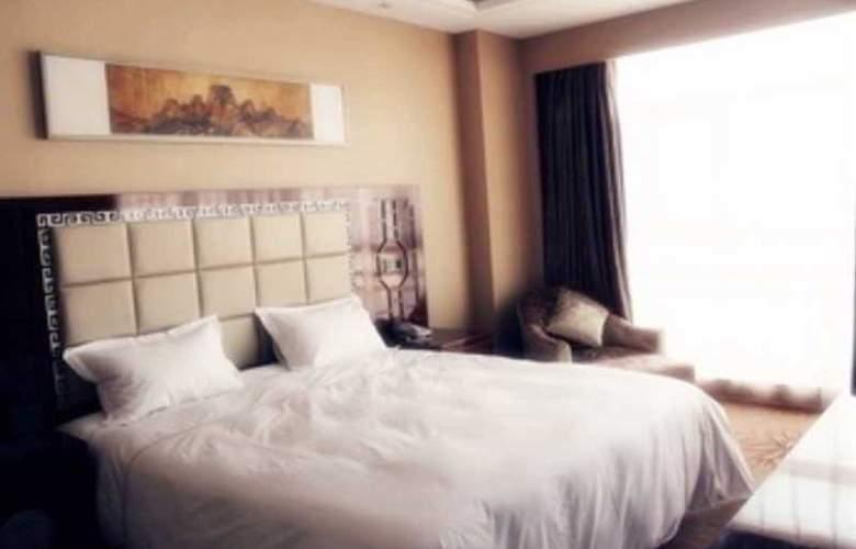 CYTS Shanshui Trends Hotel (Huairou Branch) - Room - 3