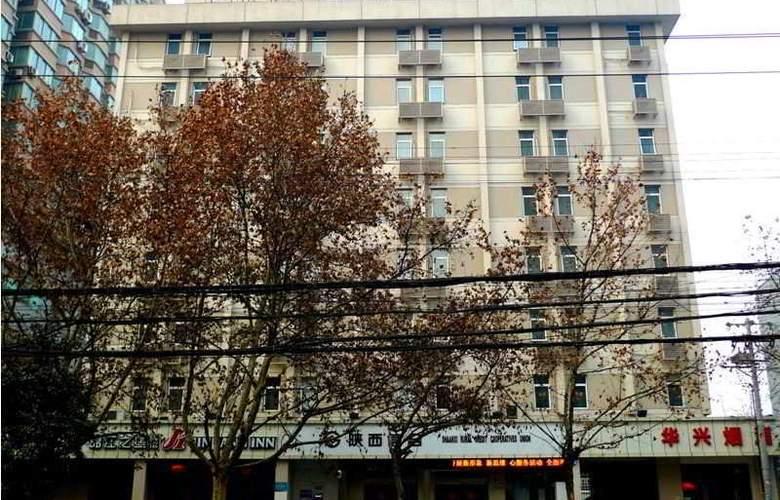 Jinjiang Inn (Dongmen,Xi´an) - Hotel - 0