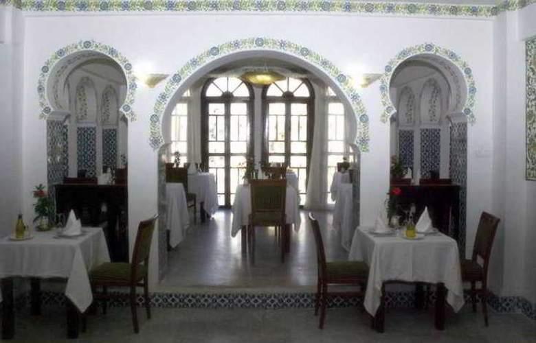 Dar Diaf - Restaurant - 4