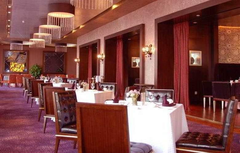 Holiday Inn Changzhou Wujin - Restaurant - 4