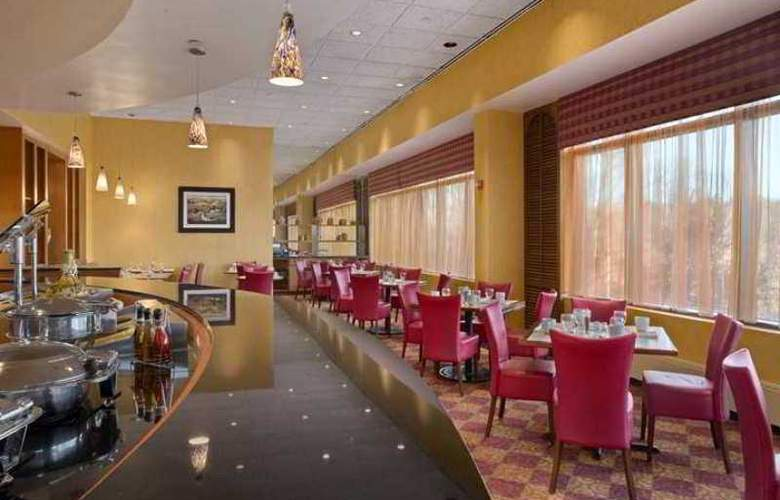 Hilton East Brunswick Hotel & Executive Meeting - Hotel - 5