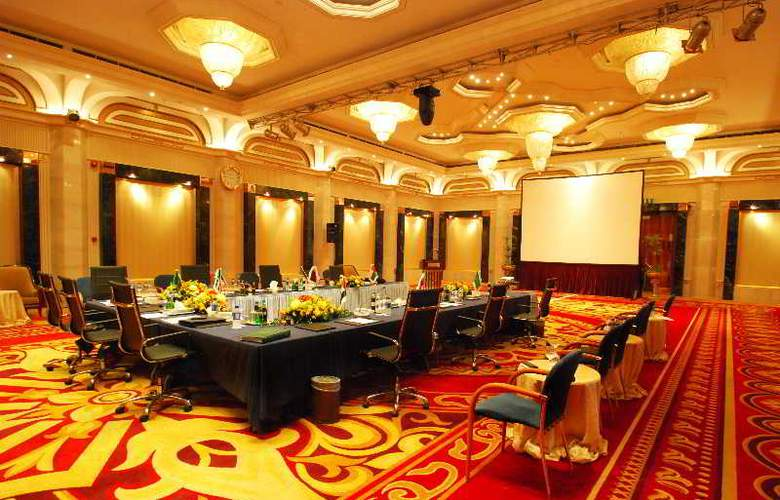Intercontinental Jeddah - Conference - 14