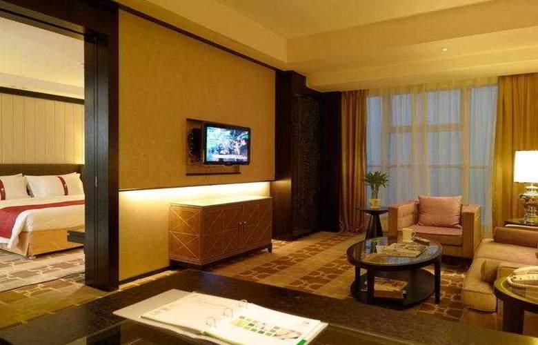 Holiday Inn Focus Square - Room - 5