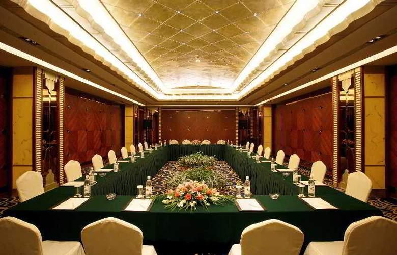Jian Guo - Conference - 13