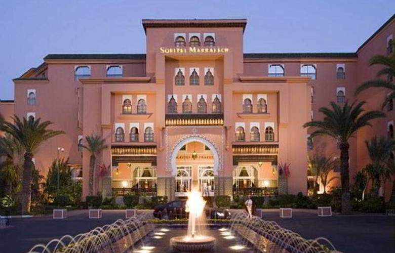 Sofitel Marrakech Lounge and Spa - General - 3