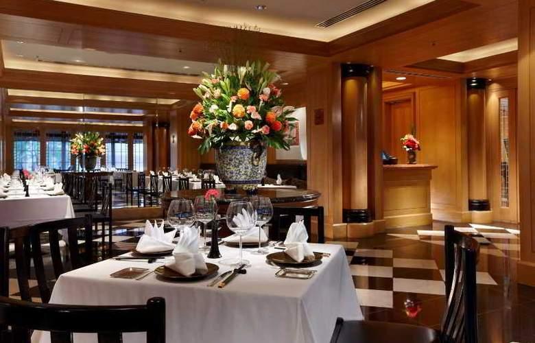The Sherwood Hotel Taipei - Restaurant - 25