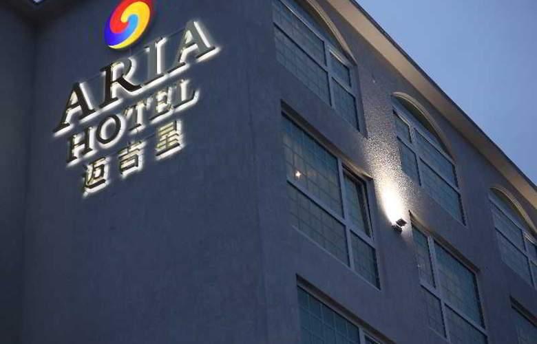 Jeju Aria Hotel - Hotel - 0