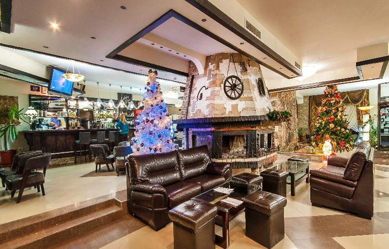 Bansko Spa & Holiday - Bar - 12