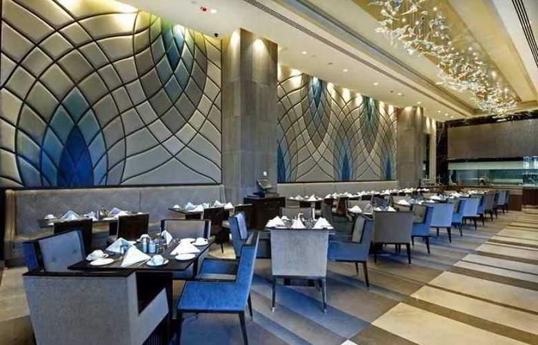 Hilton Bursa Convention Centre & Spa - Hotel - 8