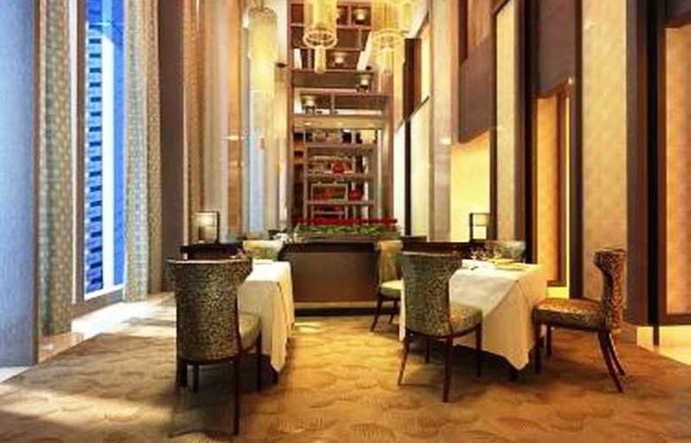 Sheraton Guangzhou - Restaurant - 3