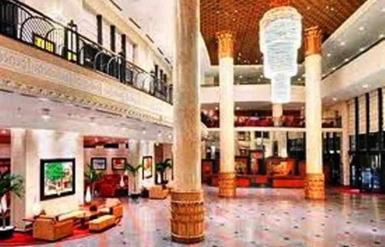 Hilton Hanoi Opera - General - 11