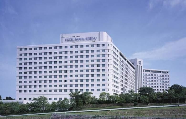 Narita Excel Hotel Tokyu - General - 2