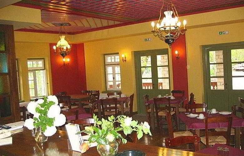 Ameliko - Restaurant - 6