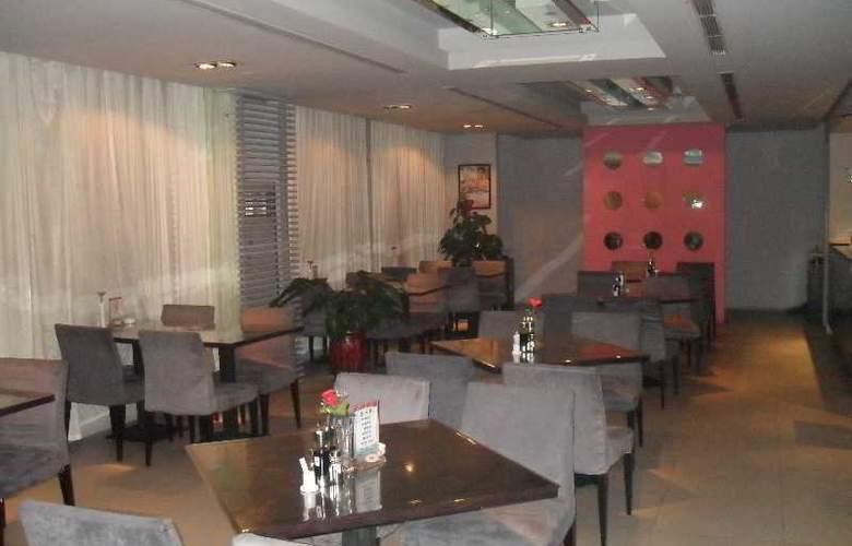 Jinjiang Inn (North Xinggong Street,Shenyang) - Restaurant - 2