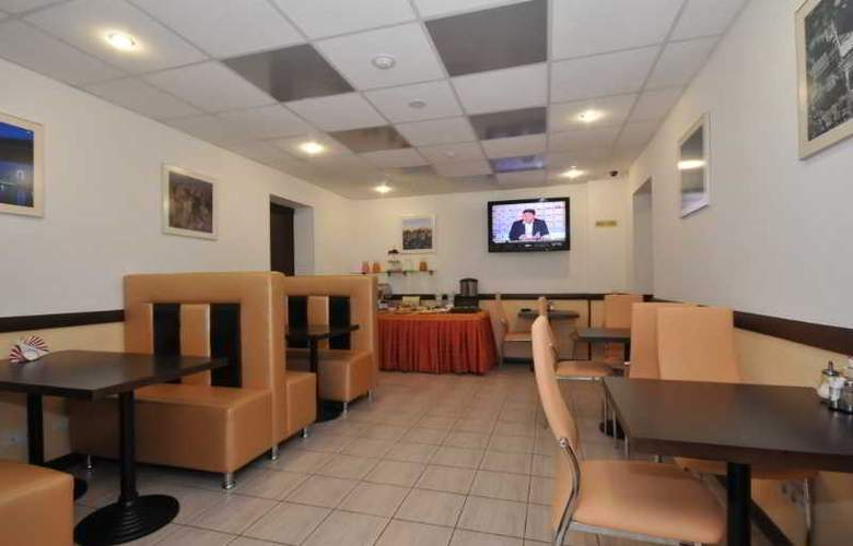 City Hotel - Restaurant - 19