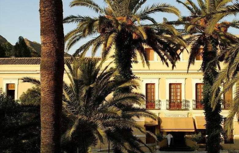 Termas - Balneario de Archena - Hotel - 0