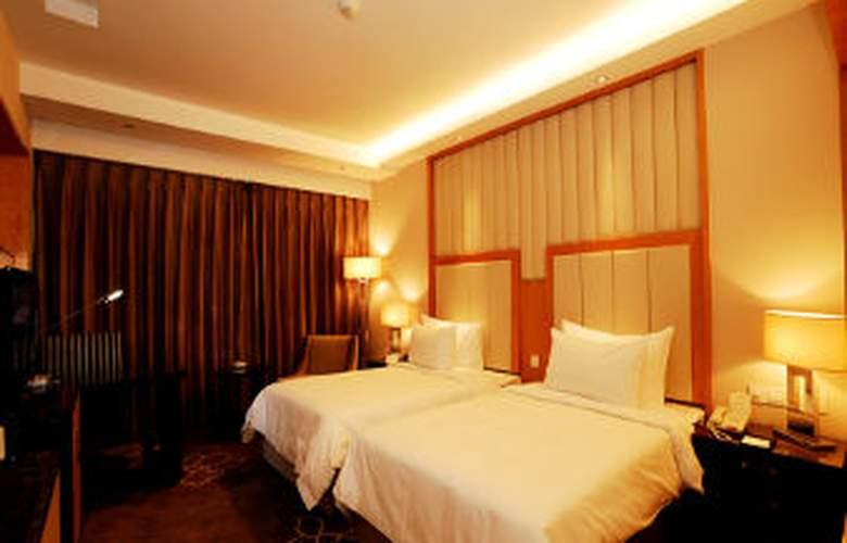Ramada Plaza Yangzhou Casa - Room - 9