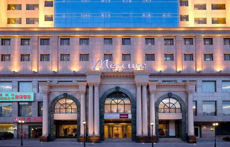 Mercure Teda - Hotel - 7