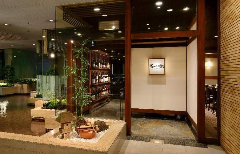 Shiba Park - Restaurant - 15